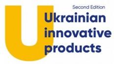 ¡Nos enorgullece estar entre los 30 mejores productos innovadores ucranianos!