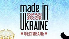 UGEARS en el festival «Made in Ukraine»