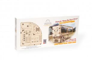 «Trailer for Heavy Boy Truck VM-03» mechanical model kit