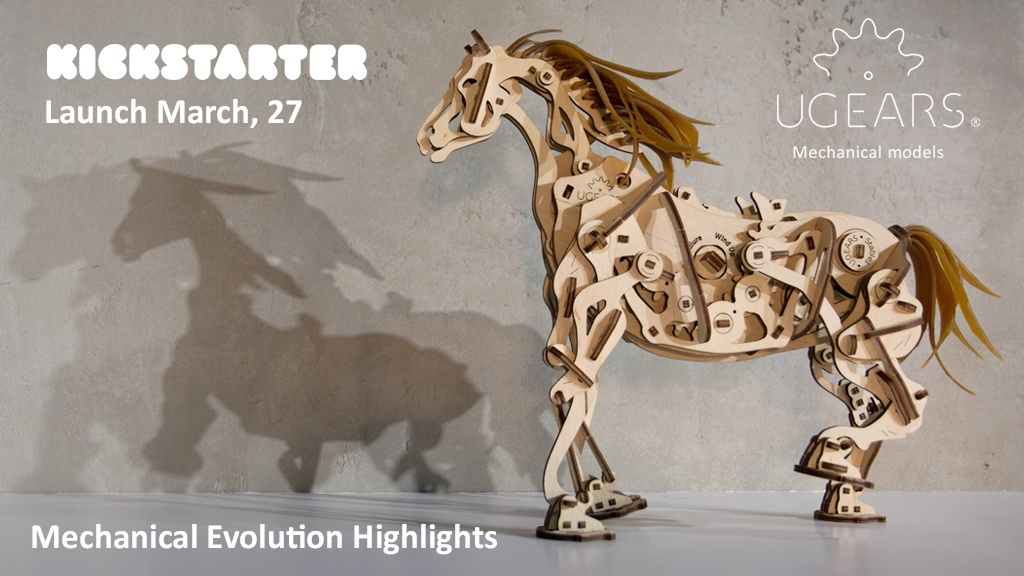 UGEARS on Kickstarter. March, 27
